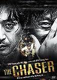 チェイサー [DVD]