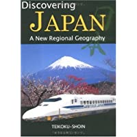 Discovering JAPAN―A New Regional Geography