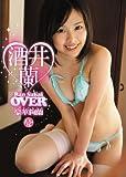 酒井蘭 OVER 豪華絢蘭 [DVD]