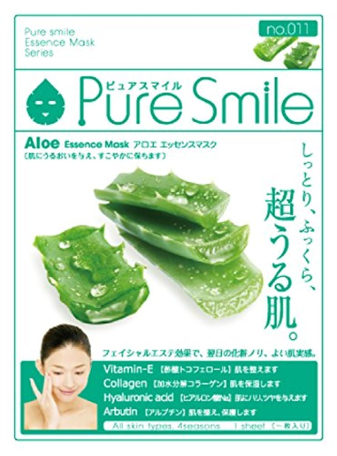 左引き渡す服を洗うPure Smile エッセンスマスク アロエ 23ml?30枚