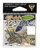 がまかつ(Gamakatsu) 管ウナギ・アナゴ フック 茶 13号 釣り針 Gamakatsu(がまかつ)