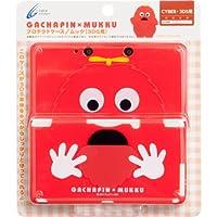 ガチャピン×ムック プロテクトケース(3DS用)《ムック》