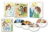 アニメ「ママレード・ボーイ」メモリアルBD-BOX [Blu-ray]/