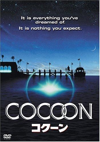 コクーン [DVD]の詳細を見る