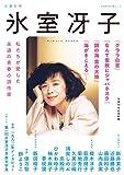 小説 / 高殿 円 のシリーズ情報を見る