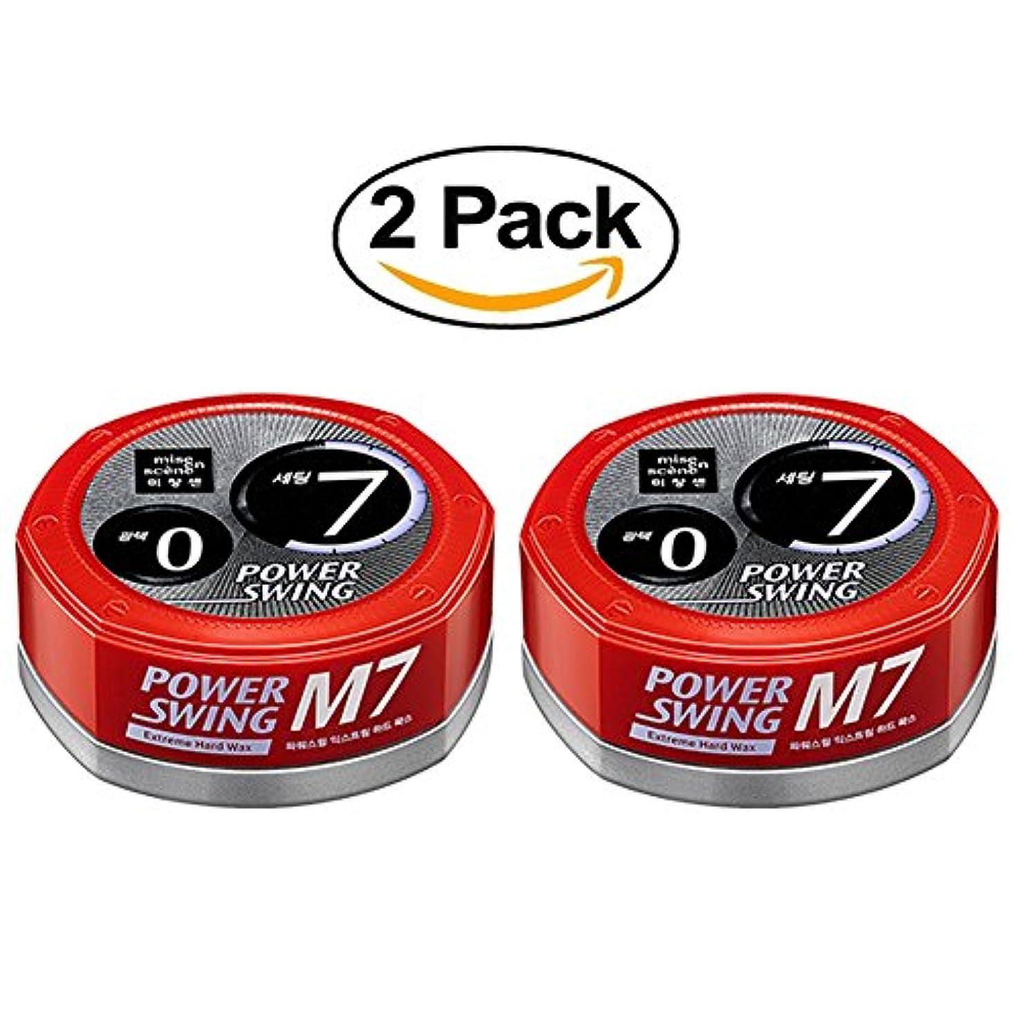 カカドゥ遵守する罰Mise En Scene Power Swing Hair Wax 80 G M7 Extreme Hard Hair Styling for Man 2PACK ミゼ?エン?シーンパワー?スイング?ヘア?ワックス80...