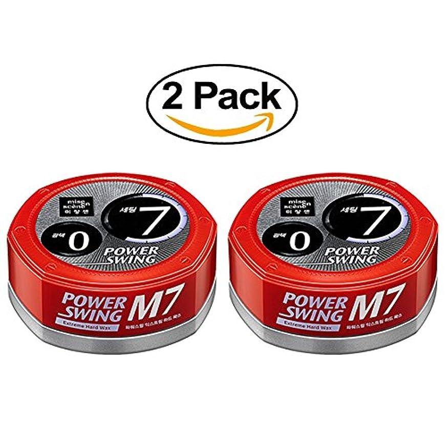 のれん伝導率ほとんどの場合Mise En Scene Power Swing Hair Wax 80 G M7 Extreme Hard Hair Styling for Man 2PACK ミゼ?エン?シーンパワー?スイング?ヘア?ワックス80...