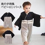 男の子 袴 ロンパース ベビー 着物 キッズ カバーオール 和装 一張羅 簡単に着れる スナップボタン式