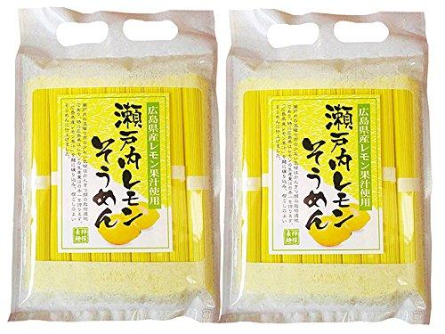 瀬戸内レモンそうめん 広島産レモン果汁使用 450g入り2パックセット