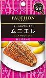 FAUCHON シーズニング ムニエル  13g×10袋