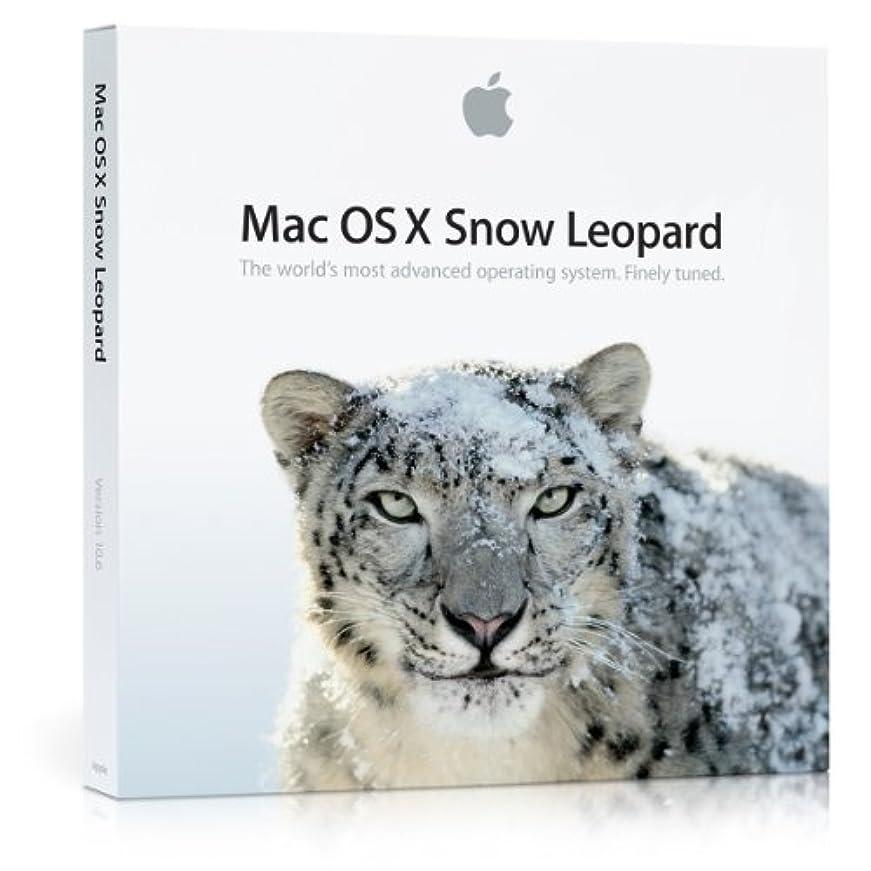 ミュート恋人第二にMAC OS X 10.6.3 SNOW LEOPARD 日本語対応 輸入品