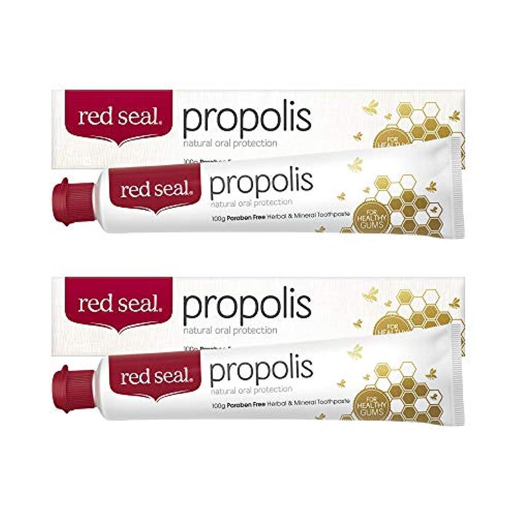 シャベルモバイル有効化レッドシール 歯磨き粉 プロポリス 100g × 2本セット [ red seal/propolis ]