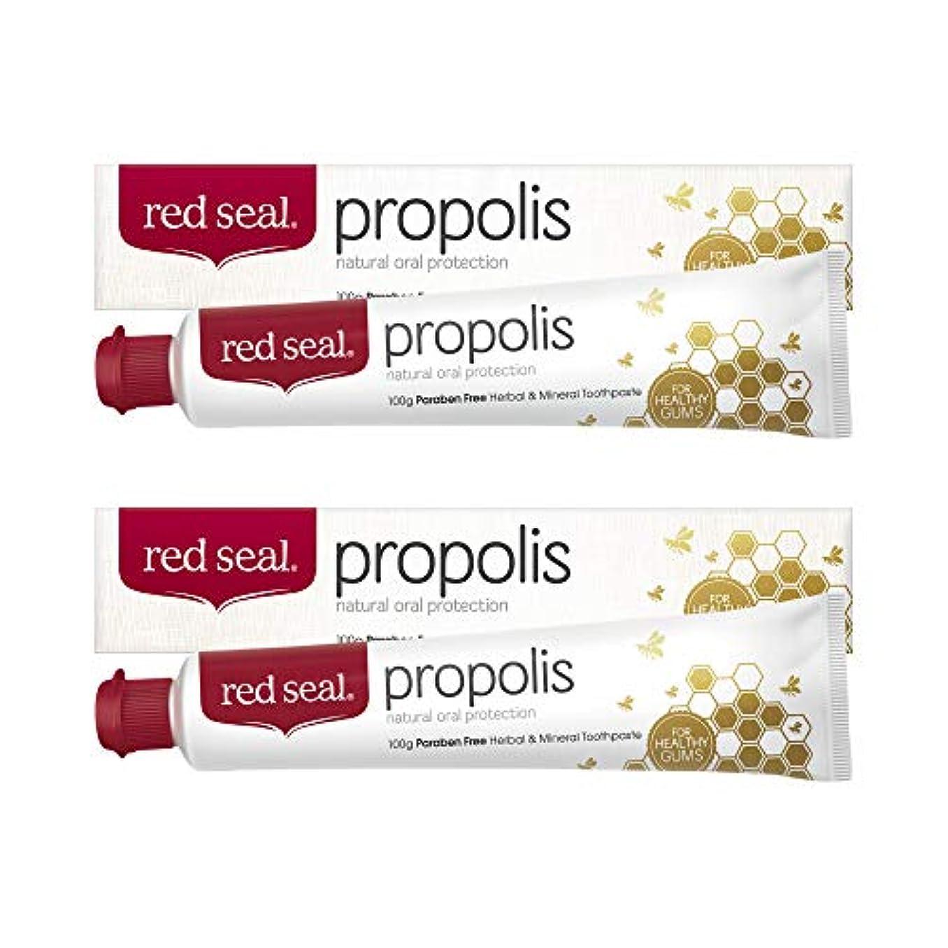 移動疲れたインシデントレッドシール 歯磨き粉 プロポリス 100g × 2本セット [ red seal/propolis ]