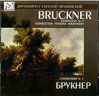 Yevgeny Mravinsky. Bruckner. Symphony No. 9 In D Minor