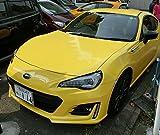 SUBARU BRZ GT 特別仕様車 Yellow Edition
