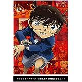 劇場版「名探偵コナン緋色の弾丸」 (豪華盤) (BD+BD) [Blu-ray]
