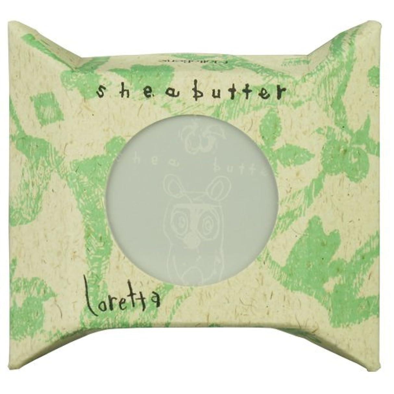 起きている乞食料理をするロレッタ ヘアバター 30g