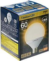 ルミナス LED電球 E26口金 60W相当 電球色 広配光タイプ 密閉器具対応 ボール球 LDGS60L-G