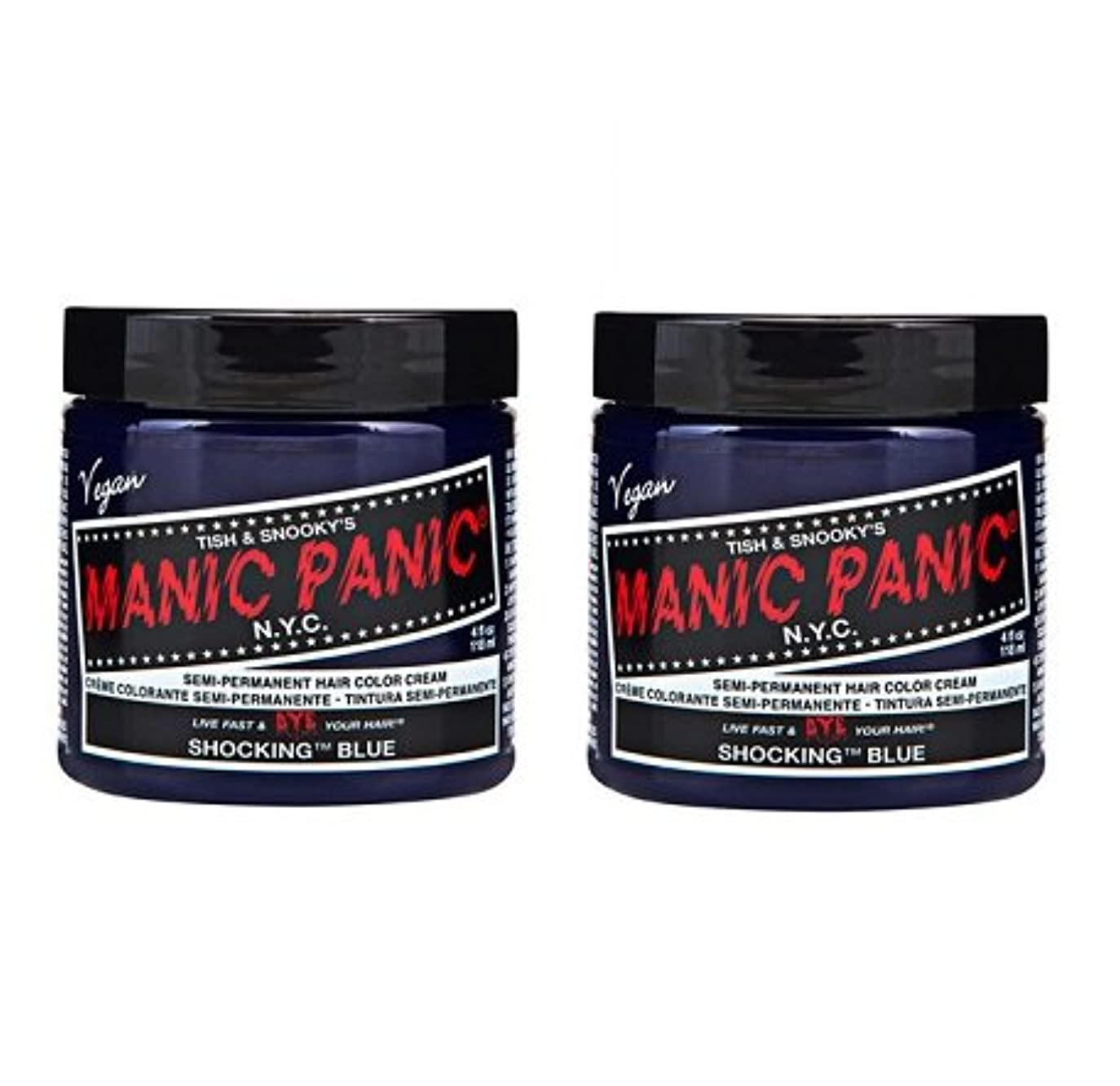 ご意見お世話になったユーザー【2個セット】MANIC PANIC マニックパニック Shocking Blue ショッキングブルー 118ml