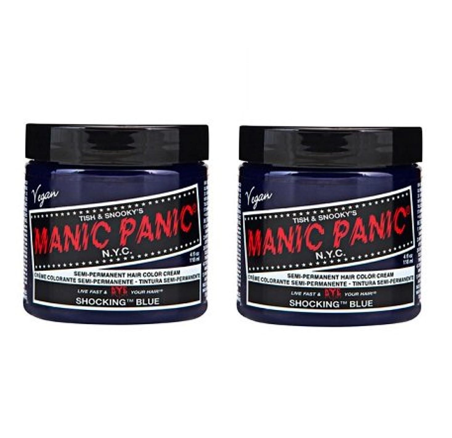 ワードローブ放映飢えた【2個セット】MANIC PANIC マニックパニック Shocking Blue ショッキングブルー 118ml