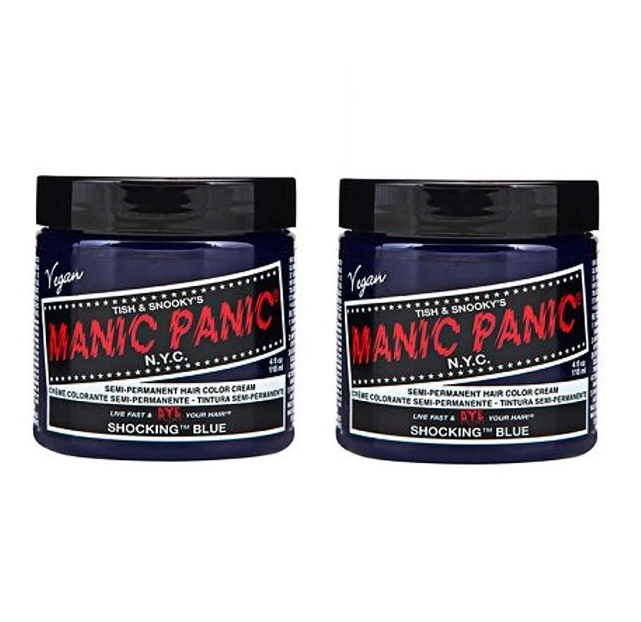 剃るスキャンダルキー【2個セット】MANIC PANIC マニックパニック Shocking Blue ショッキングブルー 118ml