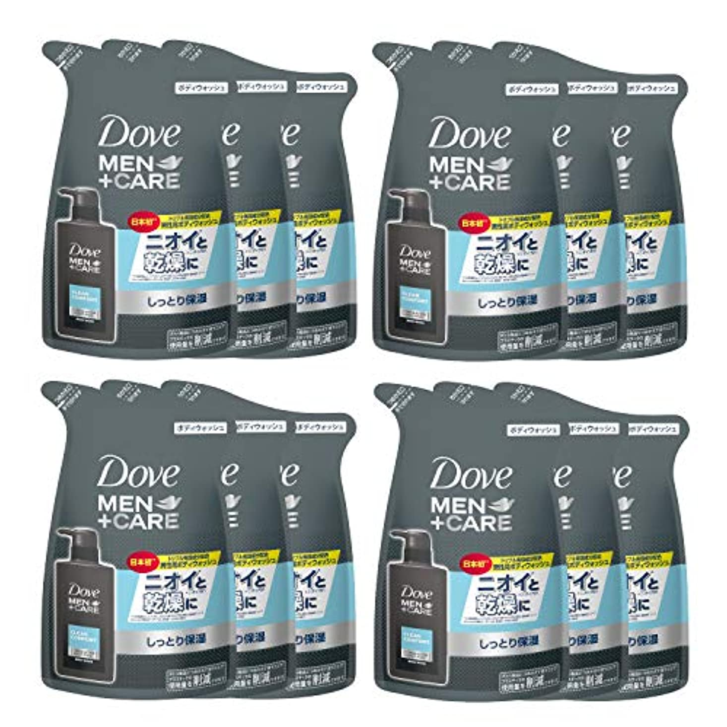 ドラッグタッチ生産的Dove(ダヴ) 【ケース販売】 ダヴメン+ケア ボディウォッシュ クリーンコンフォート つめかえ用 ボディソープ シトラスフローラル 320g×12個