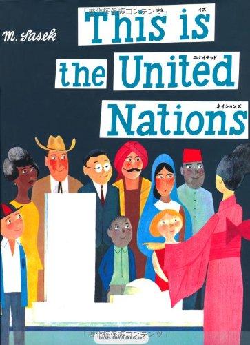 ジス・イズ・ユナイテッドネイションズ(国連)の詳細を見る