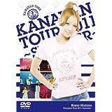 Kanayan Tour 2011~Summer~ [DVD]