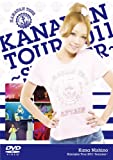 Kanayan Tour 2011~Summer~[DVD]