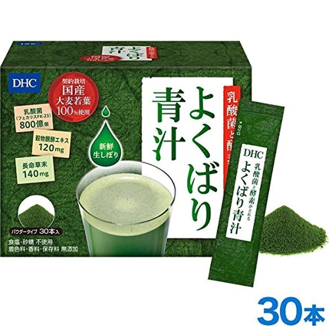 こねる達成勢いDHC乳酸菌と酵素がとれる よくばり青汁