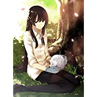 櫻子さんの足下には死体が埋まっている 第1巻 限定版