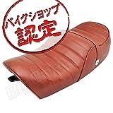 Big-One(ビッグワン) ゼファー750/RS シート Assy ZR750C タックロールType ブラウン 33351