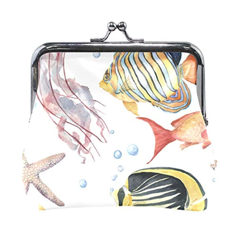 AOMOKI 財布 小銭入れ ガマ口 コインケース レディース メンズ レザー 丸形 おしゃれ プレゼント ギフト デザイン オリジナル 小物ケース 魚 海 かわいい
