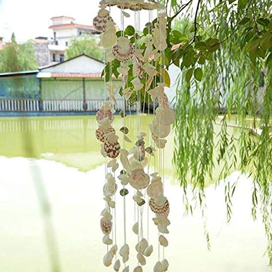 無振るう五十Fengshangshanghang 風チャイム、かわいい手作りのクリエイティブシェル風の鐘、斑入り、全長約95CM,家の装飾 (Color : White)