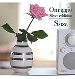 【正規日本代理店品】KAHLER/ケーラー Omaggio/オマジオ Small シルバーエディション