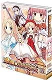 祝福のカンパネラ OVA[DVD]