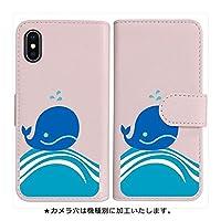 sslink HUAWEI P20 手帳型 ピンク ケース くじら クジラ マリン ダイアリータイプ 横開き カード収納 フリップ カバー
