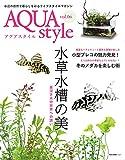 AQUA style Vol.6 (2016-10-07) [雑誌]