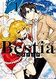 Bestia ベスティア(1) (角川コミックス・エース)