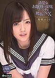 清楚なお嬢様の接吻、フェラチオ、腰振りSEX [DVD]