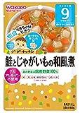 和光堂 グーグーキッチン 鮭とじゃがいもの和風煮×6袋