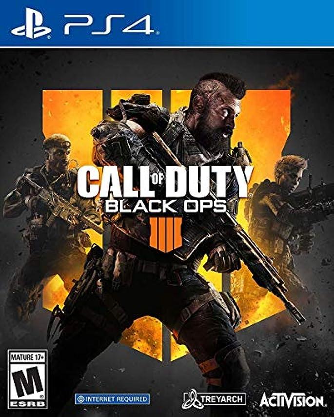 仕方成熟愛人Call of Duty Black Ops 4 (輸入版:北米) - PS4