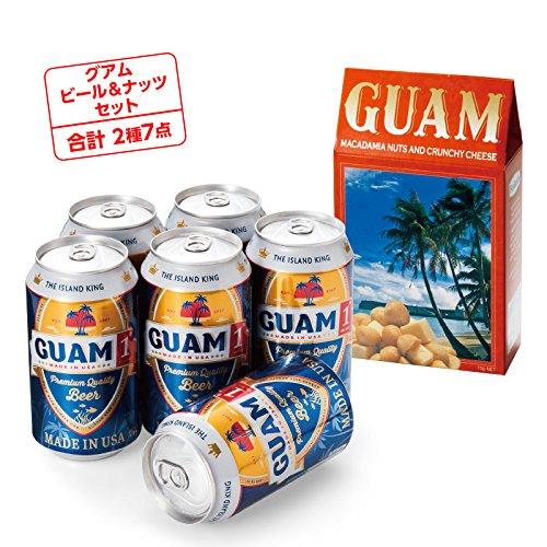 グアム 土産 グアム ビール&ナッツセット (海外旅行 グアム お土産)