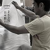 白タオル 業務用 泉州フェイスタオル 260匁 10枚セット 日本製 ホワイト