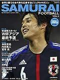 SAMURAI FOOTBALL vol.5