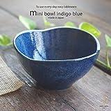 おしゃれな藍色ブルー ちょこっと一品 フラワー 花型 小鉢 和食器 輪花 前菜 ボウル 美濃焼 釉薬