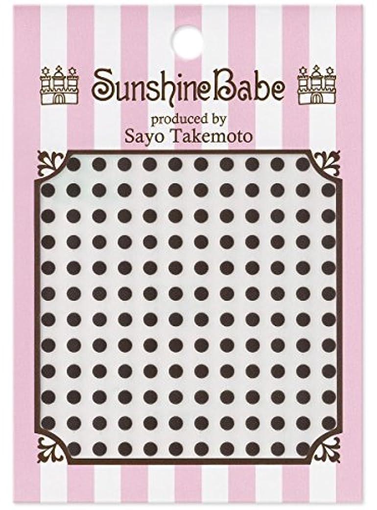 見落とす辞任する奇跡的なサンシャインベビー ジェルネイル 武本小夜のネイルシール Sayo Style ドット 3mm グレー