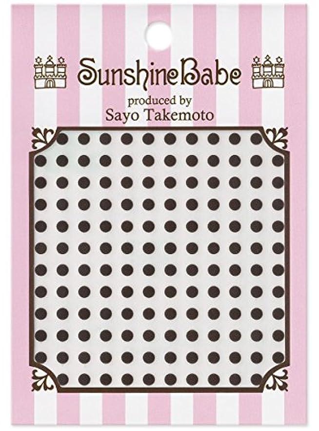 特異性アプト適合するサンシャインベビー ジェルネイル 武本小夜のネイルシール Sayo Style ドット 3mm グレー