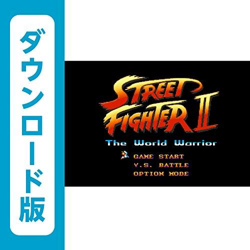 ストリートファイターII ザ ワールド ウォーリアー [WiiUで遊べるスーパーファミコンソフト][オンラインコード]