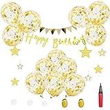 誕生日 飾り付け セット 風船 バースデー ガーランド デコレーション HAPPY BIRTHDAY きらきら風船 ゴールド …